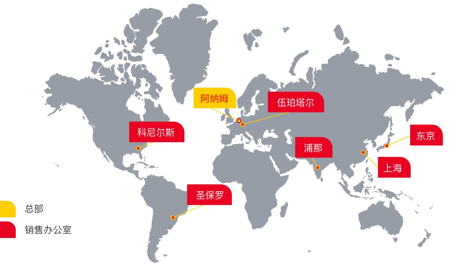 Teijin Aramid world map